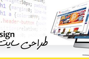 طراحی قالب ساده سایت(کدنویسی شده)فقط 1میلیون تومان