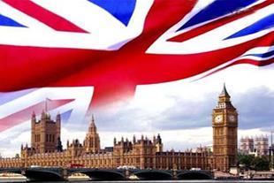 گرفتن وقت سفارت انگلیس - 1