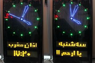 ساعت حرم ، ساعت دیجیتال مساجد ، ساعت مسجد