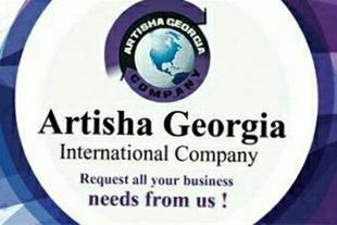 ثبت شرکت در گرجستان - اخذ اقامت گرجستان