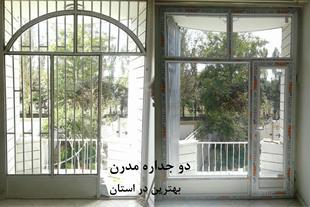 درب و پنجره دو جداره مدرن