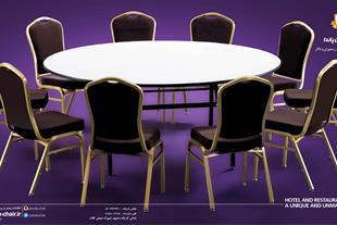 تولیدکننده میز و صندلی هتل ، رستوران و تالار