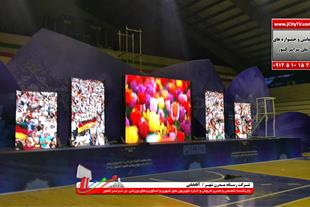 تلویزیون شهری LED Full Color Display