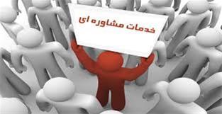 مشاوره بیمه تامین اجتماعی، پیش حسابرسی بیمه - 1
