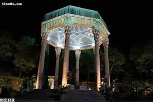 اجاره آپارتمان در شیراز ، آپارتمان مبله ، سوئیت