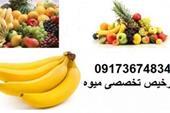 ترخیص کالا ، ترخیص میوه از بوشهر ، بندر عباس