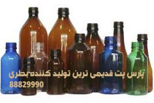 ظروف دارویی ، فروش ظرف دارویی ، ظروف بسته بندی