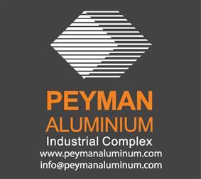 مجتمع صنعتی آلومینیوم پیمان