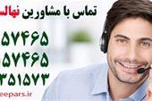 قیمت نهال نهالستان پارس
