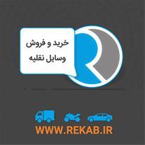 مرکز خرید و فروش آنلاین وسایل نقلیه - 1