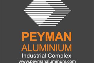 فیکسچرهای آلومینیومی تولید شده در آلومینیوم پیمان - 1