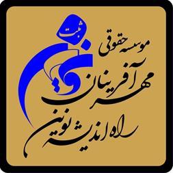 واگذاری رتبه های آماده پیمانکاری در سراسر ایران - 1