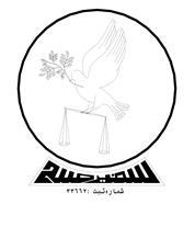 وکیل دعاوی در تهران - موسسه حقوقی سفیر صلح