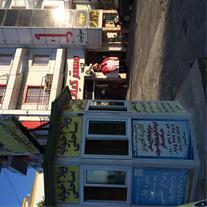 ویلا کلبه امیر دفتر گردشگری