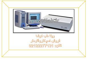اسپکتروفوتومتر ویزیبل ساده مدل 2100_ ویتا طب کوشا