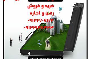 فروش اپارتمان نوساز118متری3خوابه در شاهین شهر