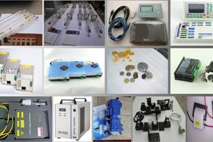 فروش قطعات لیزر