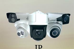 دوربین تحت شبکه ورتینا ، فروش دوربین مدار بسته