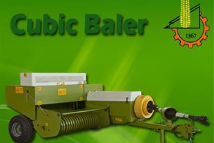 فروش دستگاه بیلر Baler