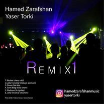 گروه موزیک یاسر ترکی
