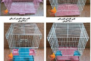 فروش قفسهای فانتزی پرنده