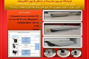 نصب و فروش و مشاوره دوربین مدار بسته و دزدگیر