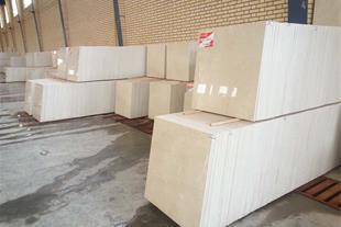 مرمریت دهبید-  تولید کننده سنگ ساختمانی
