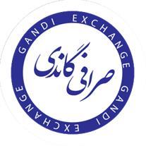 صرافی گاندی