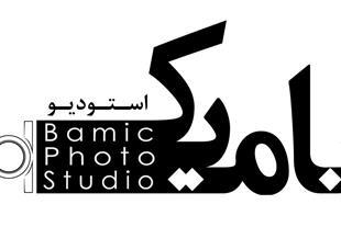 آتلیه عکاسی بامیک بهترین قیمت در اصفهان