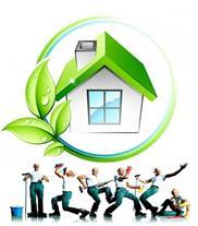 خدمات VIP نظافت خانه سبز شماره ثبت :30363
