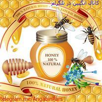 فروش عسل طبیعی در مشهد با امکان تحویل درمحل