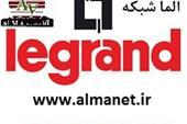 لگراند ایران   66932688