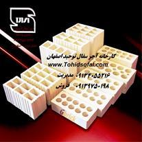خرید آجر سفال اصفهان - 1