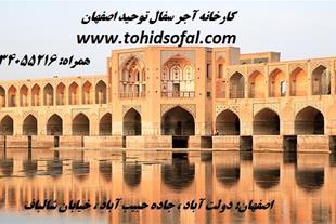 آجر اصفهان آجر سفال