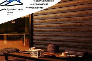 فروش انواع پانل و تایل فایبر سمنت02122078917