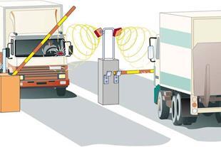 پارکینگ هوشمند ناوگان حمل و نقل