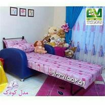 فروش کاناپه تختخوابشو کودک