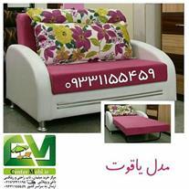 فروش کاناپه تختخوابشو مدل یاقوت