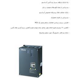 فروش اینورتر مدل VL دلتا مخصوص آسانسور - 1