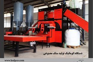 دستگاه خط تولید نیمه اتومات سنگ مصنوعی و قطعات بتن