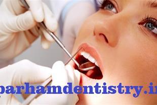کلینیک دندانپزشکی پرهام
