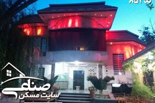 فروش باغ ویلا دوبلکس فوق لوکس در شهریار کد854