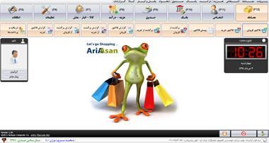 نرم افزار فروشگاهی آریاسان - 1