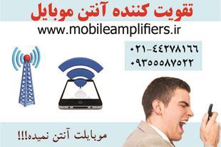 قیمت دستگاه تقویت آنتن موبایل خانگی - 1