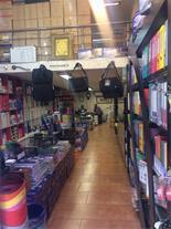 فروش مغازه در تهران