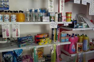 واگذاری امتیاز و فروش اجناس آرایشی بهداشتی