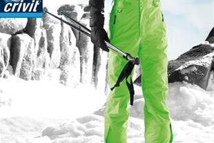 پوشاک اورجینال ورزشی ( کوهنوردی،دوچرخه سواری،اسکی)