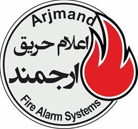 سیستم های اعلام حریق ، فروش و شارژ کپسول آتشنشانی - 1