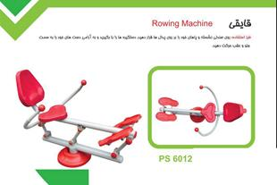 تولیدکننده ستهای ورزشی درجه1 - دستگاه بدنسازی