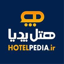 سامانه رزرو آنلاین هتلهای ایران